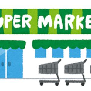 tatemono_supermarket[1]