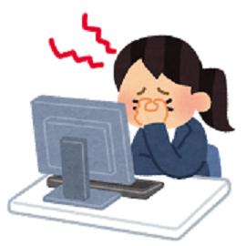 computer_tsukare[1]