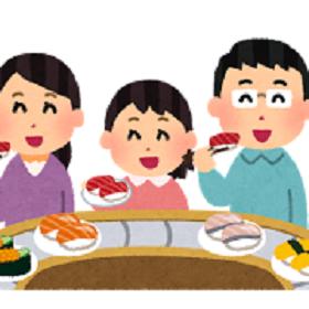 sushi_kaitenzushi1