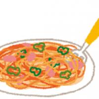 spaghetti_neapolitan1