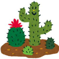 plant_cactus[1]