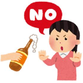 no_drink_woman[1]