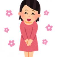 aisatsu_arigatou[1]